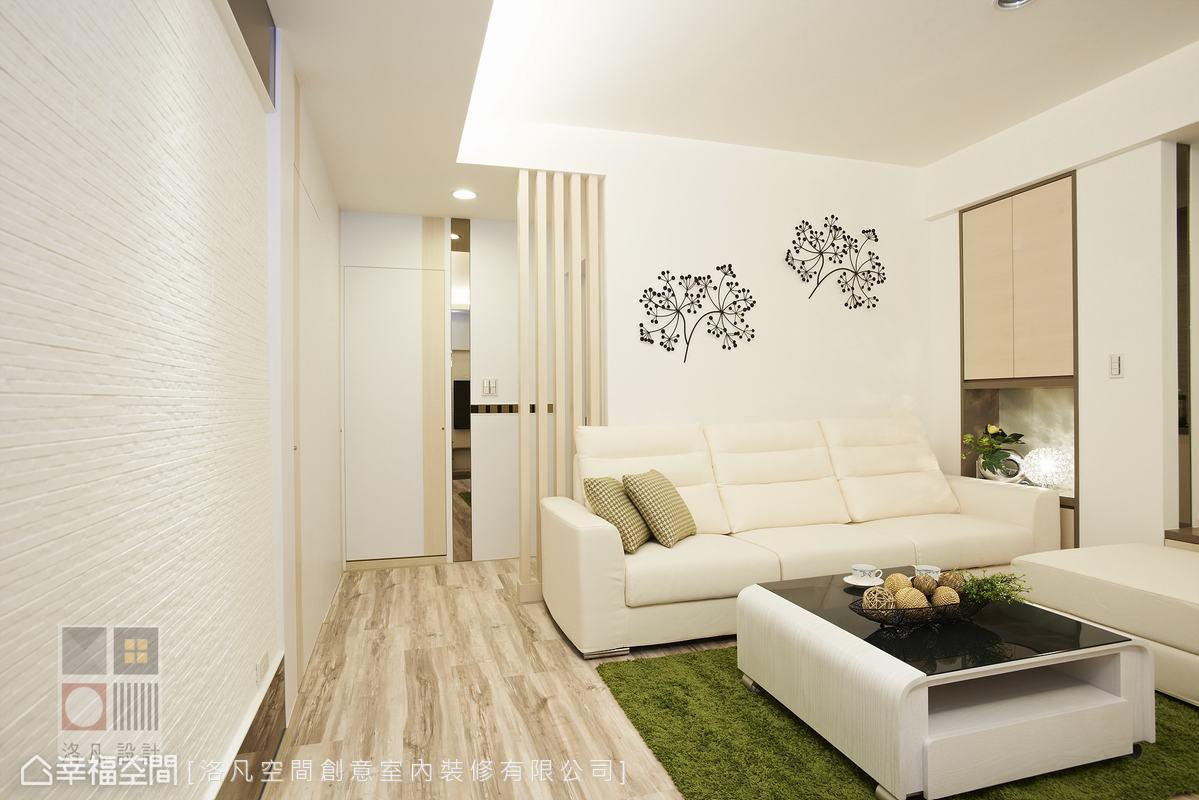 沙发背墙功能区潮流混搭功能区设计图片赏析
