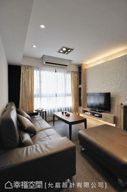 现代家庭房屋装修设计
