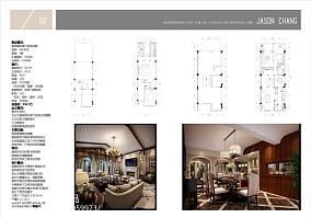 家装客餐厅效果图