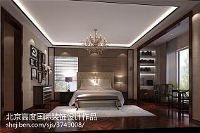北京友谊宾馆会议室装修效果图