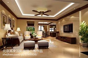 北京友谊宾馆套房装修图片