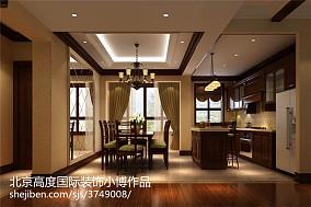 北京友谊宾馆室内装修图片欣赏
