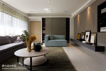 热门面积79平现代二居客厅欣赏图片大全151-200m²二居现代简约家装装修案例效果图