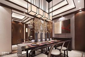 2018精选餐厅中式设计效果图样板间中式现代家装装修案例效果图