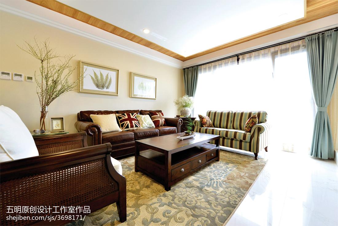四居美式客厅窗帘装修设计客厅美式经典客厅设计图片赏析