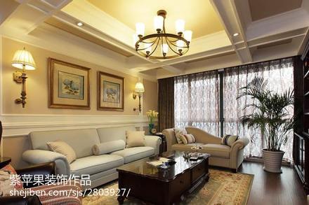 热门134平米美式别墅客厅装修设计效果图片大全151-200m²别墅豪宅美式经典家装装修案例效果图