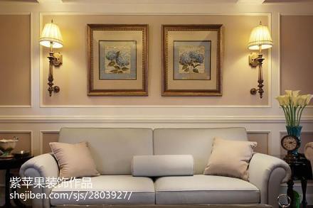 精美143平方美式别墅客厅装修设计效果图片大全