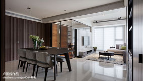 三居现代风格餐厅设计