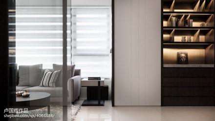 2018面积105平现代三居客厅装修欣赏图片大全