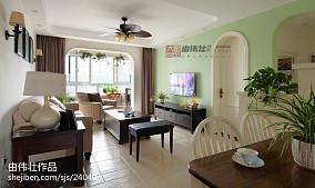 2018精选面积107平地中海三居客厅装修设计效果图片