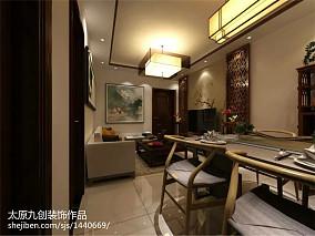 热门中式小户型餐厅实景图片