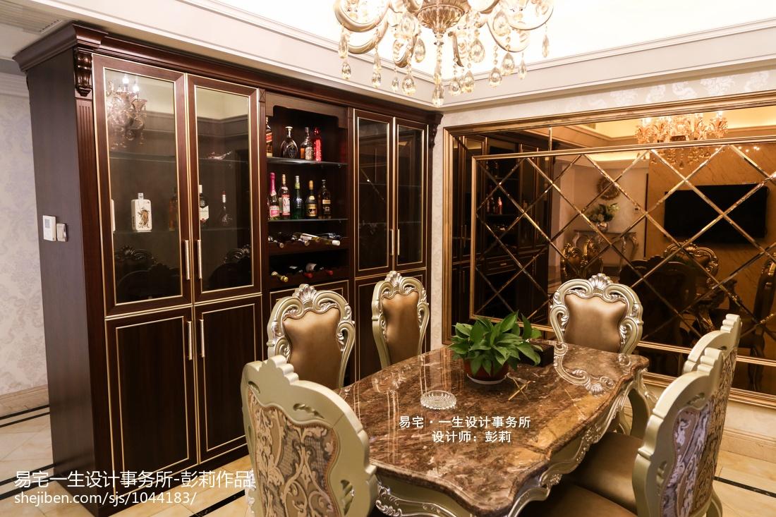 简欧餐厅酒柜设计效果图云集欧式豪华设计图片赏析