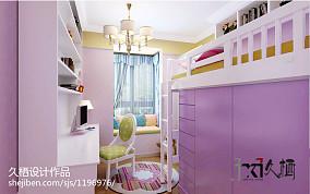 精美72平地中海二居卧室设计美图卧室设计图片赏析