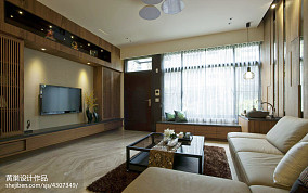 2018精选大小143平中式四居客厅装修欣赏图片
