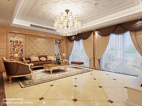 热门90平米三居客厅欧式欣赏图片三居欧式豪华家装装修案例效果图