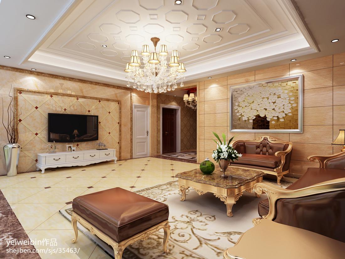 2018面积93平欧式三居客厅装修设计效果图片大全三居欧式豪华家装装修案例效果图