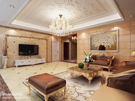2018面积93平欧式三居客厅装修设计效果图片大全客厅