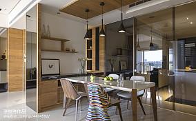 面积125平现代四居餐厅装修效果图片欣赏