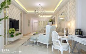 2018面积85平欧式二居客厅装修图片