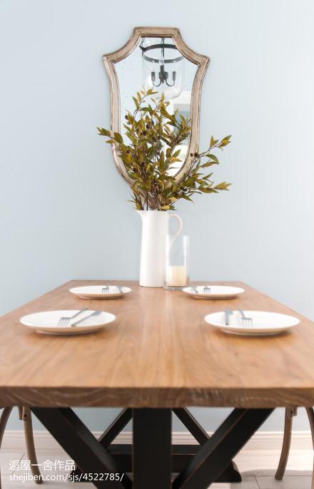 典雅30平欧式小户型餐厅布置图
