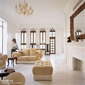 温馨948平欧式别墅客厅装修美图客厅欧式豪华设计图片赏析