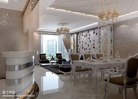 2018精选面积91平欧式三居客厅装修欣赏图