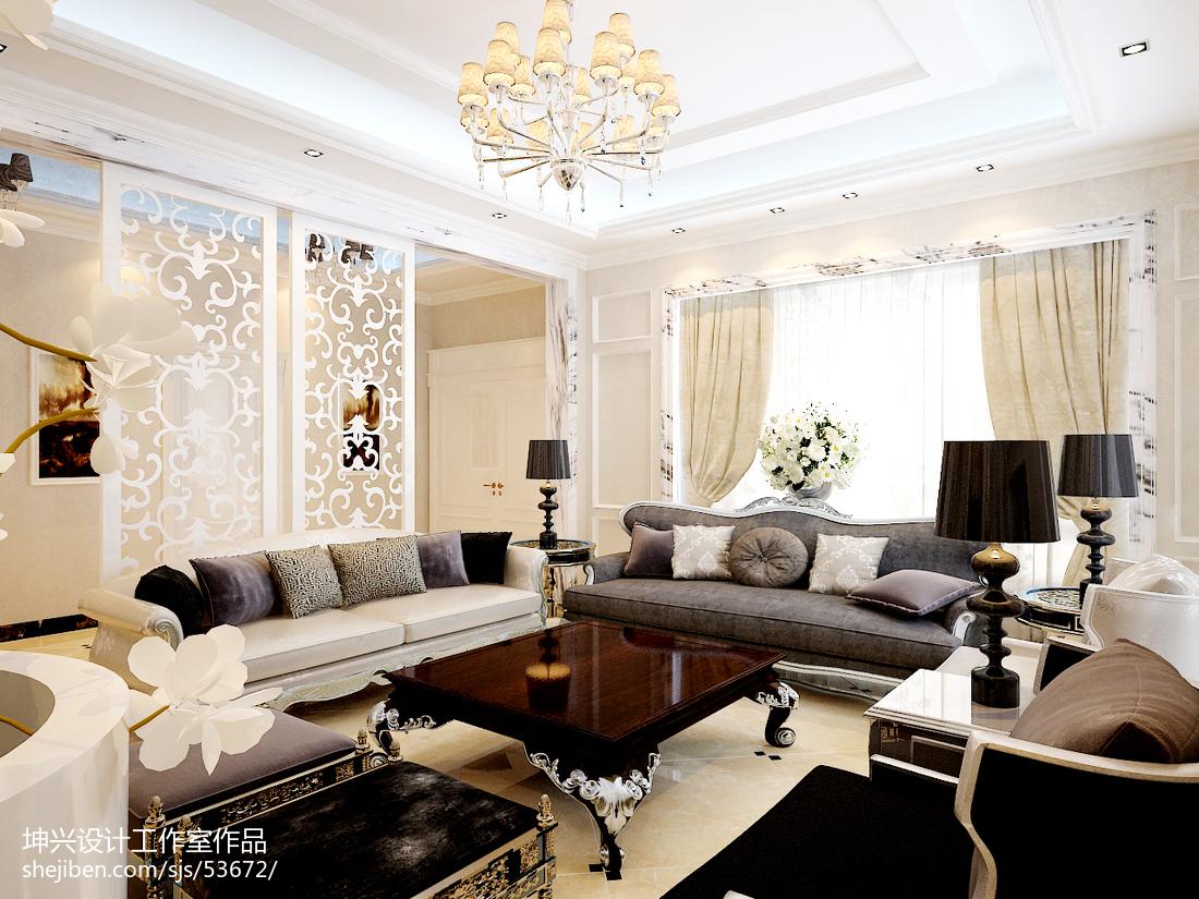 精选面积144平别墅客厅欧式装修欣赏图别墅豪宅欧式豪华家装装修案例效果图