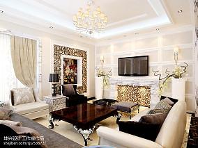 面积128平别墅客厅欧式装饰图别墅豪宅欧式豪华家装装修案例效果图