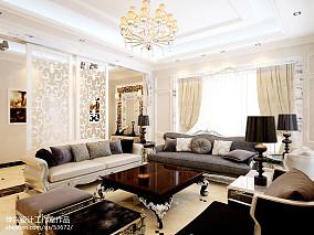 精选面积114平别墅客厅欧式装修效果图片欣赏家装装修案例效果图