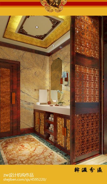 精致476平中式别墅卫生间装饰美图卫生间