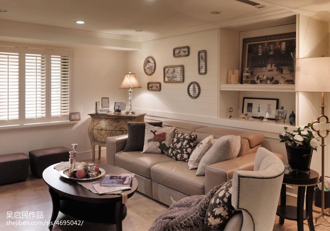 三居美式客厅柜子装修效果图客厅美式经典客厅设计图片赏析