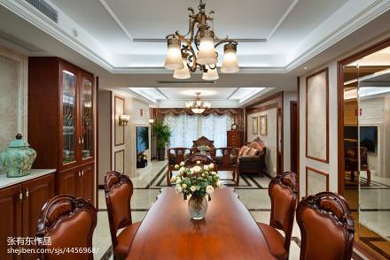 温馨134平欧式四居装修图片厨房