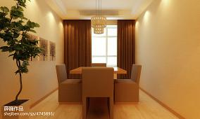 现代设计四居室装饰效果图