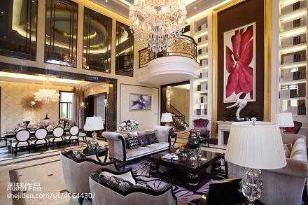 热门133平方美式别墅客厅装修欣赏图