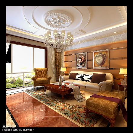 精选142平米四居客厅欧式装修效果图片欣赏客厅