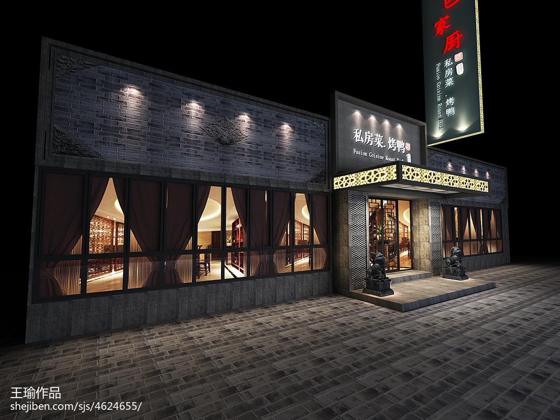北京设计师王瑜中式呼家楼饭店酒店空间设计图片赏析