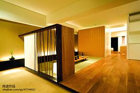 一居休闲区现代装修效果图片