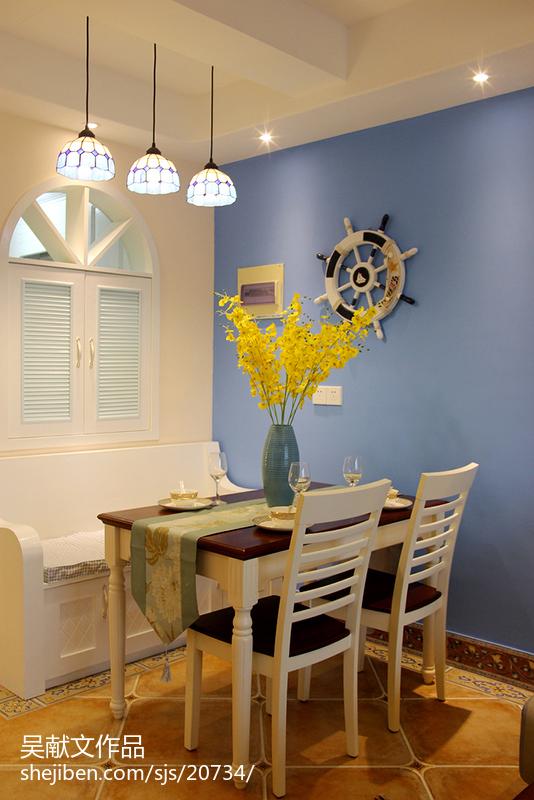 地中海餐厅背景墙装修厨房软装地中海餐厅设计图片赏析