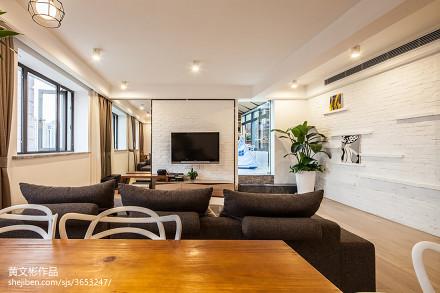 2018精选101平米三居客厅现代实景图客厅