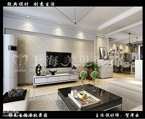 现代客厅布沙发