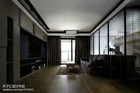 精选131平米混搭别墅客厅效果图片