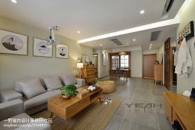 三居室简约混搭风客厅实木家具装修效果图