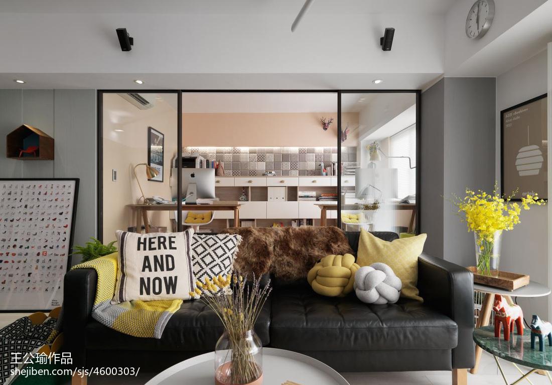 热门混搭3室装饰图片欣赏103平客厅潮流混搭客厅设计图片赏析