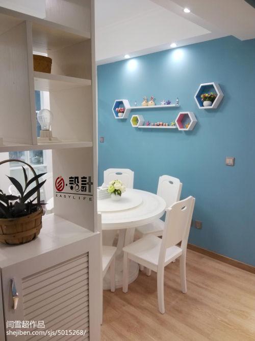 2018地中海三居餐厅装修图片欣赏厨房木地板