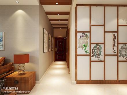 2018精选105平方三居客厅中式装修图三居中式现代家装装修案例效果图