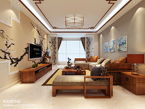 精美99平米三居客厅中式装修图片欣赏三居中式现代家装装修案例效果图