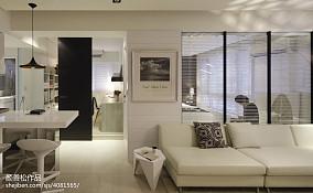 2018大小81平现代二居客厅装饰图片
