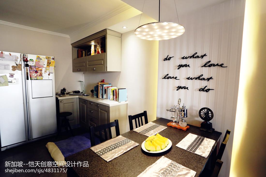 2018面积75平小户型餐厅现代装修图片厨房现代简约餐厅设计图片赏析