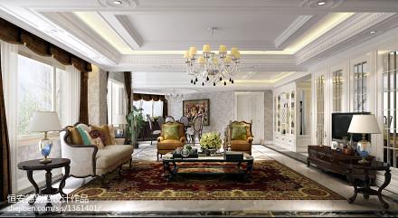 精选客厅吊顶效果图片库151-200m²别墅豪宅欧式豪华家装装修案例效果图