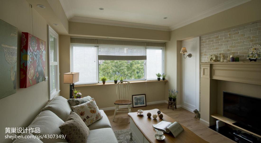 精美99平方三居客厅混搭装修欣赏图片客厅